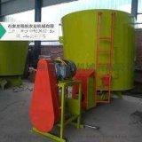 石家庄翔航农业机械有限公司生产立式TMR饲料搅拌机