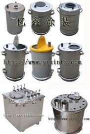不锈钢粉桶 流化桶 喷塑粉桶