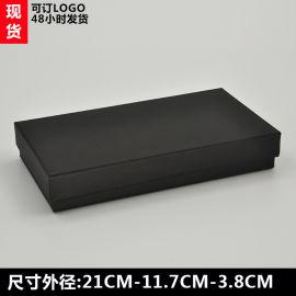 现货全黑天地盖 丝巾袜子钱包耳机礼品盒可定制设计
