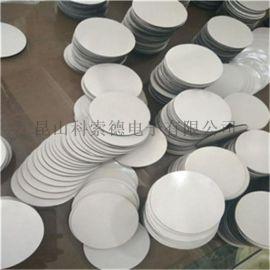 上海泡棉垫,EVA泡棉垫,带胶EVA泡棉垫片