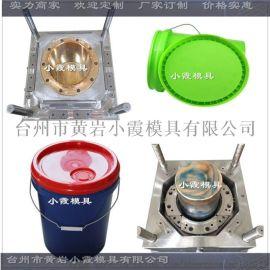 黄岩塑料注射模具厂家专业做13升涂料桶注射模具厂家