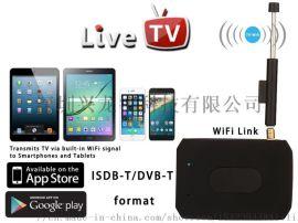 WIFI Link,支持DVB-T2和DVB-T移动高清数字电视全兼容,支持安卓4.2以上系统和苹果5.0以上系统同步直播电视,兴龙宇数字电视接收器