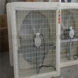 不鏽鋼風機網罩  機械防護網罩 風機網罩廠家