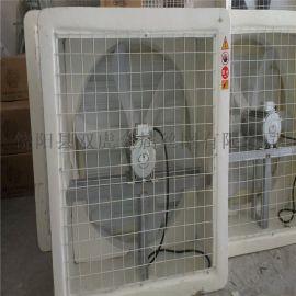 不锈钢风机网罩  机械防护网罩 风机网罩厂家