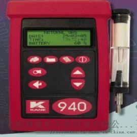 广州**英国凯恩KM940烟气分析仪