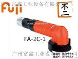 日本FUJI富士2寸角磨机FA-2C-1