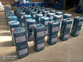 新型复合除磷剂 河北污水处理剂
