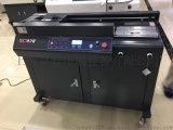 安徽麒硫总代理 55A4+全自动胶装机