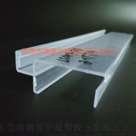 PVC透明挤出条 PVC透明条 pvc塑料异型材