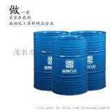 广东实力白油厂家茂石化5号白油5号基础油