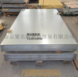南京白铁皮 定开镀锌板价格 江苏镀锌板厂家