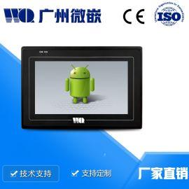 7寸安卓工业平板电脑,安卓电容触摸屏