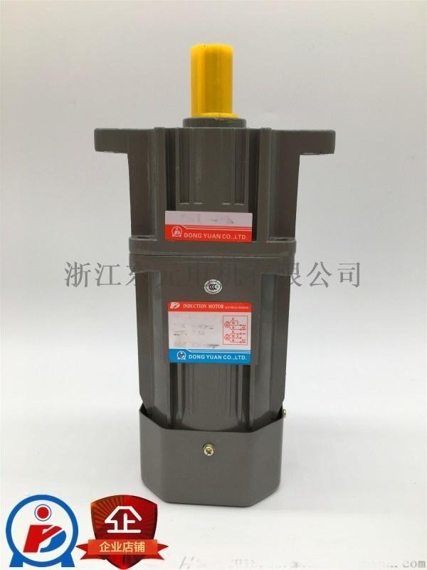 东力东元交流齿轮减速刹车电机M560-502M