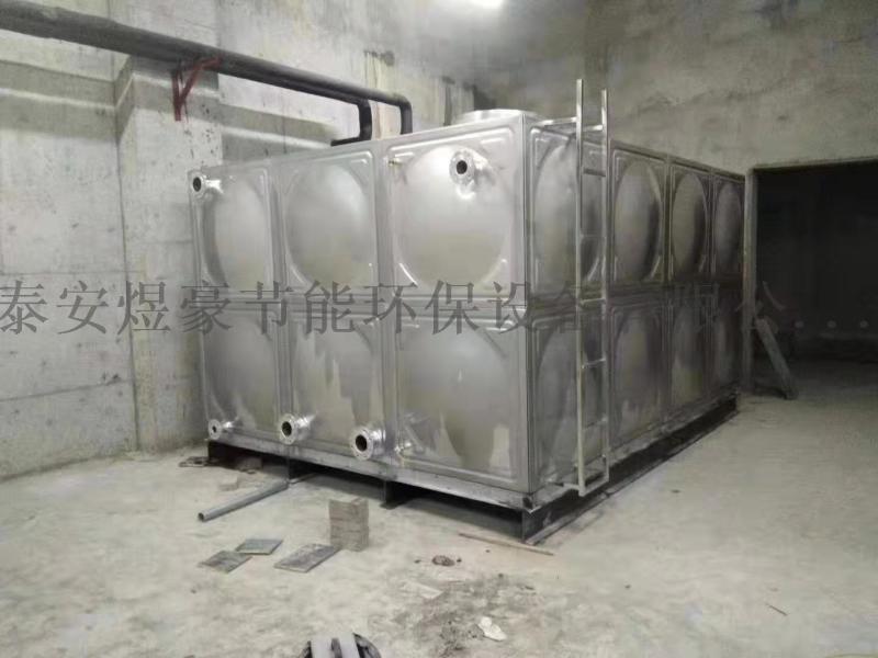 厂家供应消防塔保温方形立式卧式储罐水不绣钢水箱