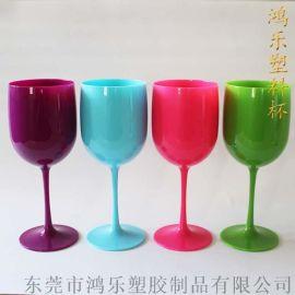 东莞高脚塑料酒杯480ml 塑料红酒 礼品杯