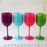 東莞高腳塑料酒杯480ml 塑料紅酒 禮品杯