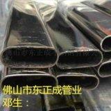 中山不鏽鋼橢圓管 扇形管 各種規格異型管定做