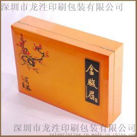 精装盒,精装盒印刷定制,精品盒设计定做