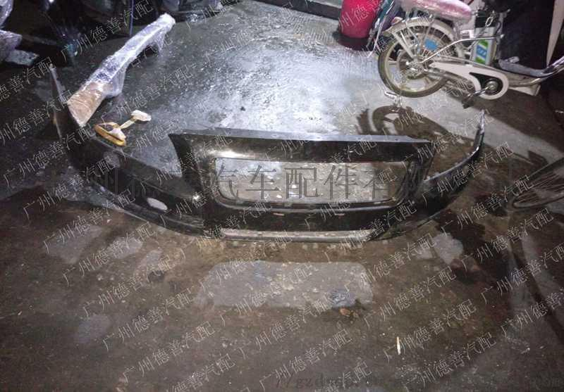 适用于沃尔沃S80汽车前杠 前机盖 大灯等原装配件