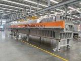 景津1600型高温板框压滤机