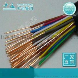 供应矿用控制电缆 控制电缆生产厂家