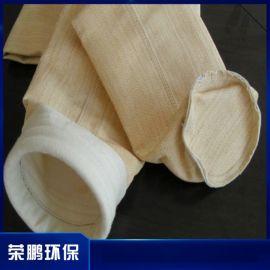 氟美斯滤袋是高效的耐高温 除尘布袋 厂家直销