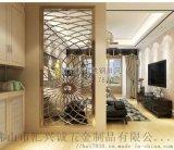 酒店奢華不鏽鋼屏風 玫瑰金不鏽鋼屏風 專業定制