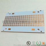 高导热铜基板COB倒装热电分离长条板抄板打样批量