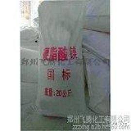 廠家直銷硬脂酸鎂 固體潤滑劑 塑料熱穩定劑