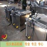 芦笋绰水设备 连续式全自动漂烫机