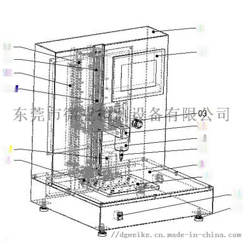 納米壓痕試驗機 納米壓痕分析試驗機