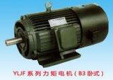 力矩电动机(YLJF)