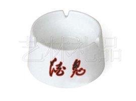 沧州广告烟灰缸厂家,烟灰缸厂家