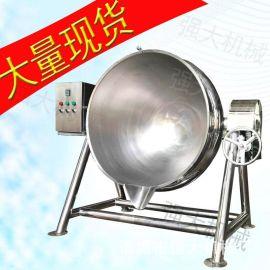 夹层锅 电加热 可倾斜 熬糖煮樱桃水果罐头夹层锅 带搅拌炒锅