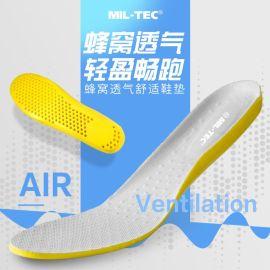 MilTec鞋垫高弹加厚软底男女军训户外运动跑步减震透气吸汗防臭减