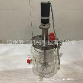 反应釜 玻璃罐双层反应釜 实验室恒温保温反应釜 无级变速搅拌罐
