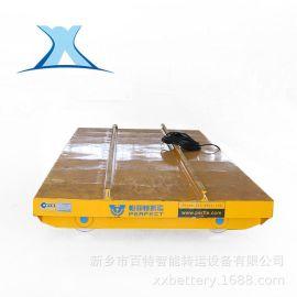 卷电缆电动平板车道轨电动平车轨道移动小车工具车