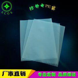 定制蓝色绿色透明防静电塑料印刷袋 pe平口袋自封袋风琴袋