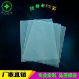 定製藍色綠色透明防靜電塑料印刷袋 pe平口袋自封袋風琴袋