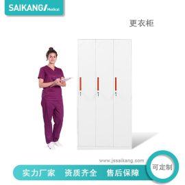 SKH098-3 更衣柜 ( 3门,经久耐用)储物柜 宿舍衣柜 员工置物柜
