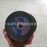 自動封切收縮包裝機 砂輪片全自動熱收縮包裝機 透明膜塑封包裝