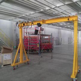 定做可拆卸小型移动龙门吊架手推起重龙门架升降式行车天车龙门架