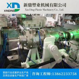厂家定制PVC管材生产线塑料管材设备pvc管生产设备塑料管材生产线