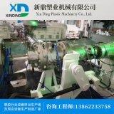 廠家定制PVC管材生產線塑料管材設備pvc管生產設備塑料管材生產線