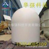 厂家直销定制玻璃钢异型玻璃钢外壳 雷达玻璃钢天线罩外壳