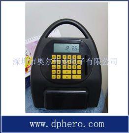 智能密码储钱罐IC(HR)