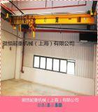 上海厂家专业生产 3T单梁桥式起重机 10T双梁桥式行吊