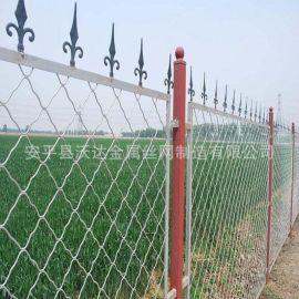 厂家销售优质耐用铁网围墙 金属网护网 菱形美格网