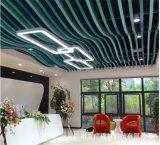 包柱鋁單板防火防潮幕牆鋁單板地鐵裝飾廠家定製加工