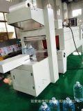 江苏恒光厂家生产玻璃灌头热收缩包装机  塑封机  张家港膜包机
